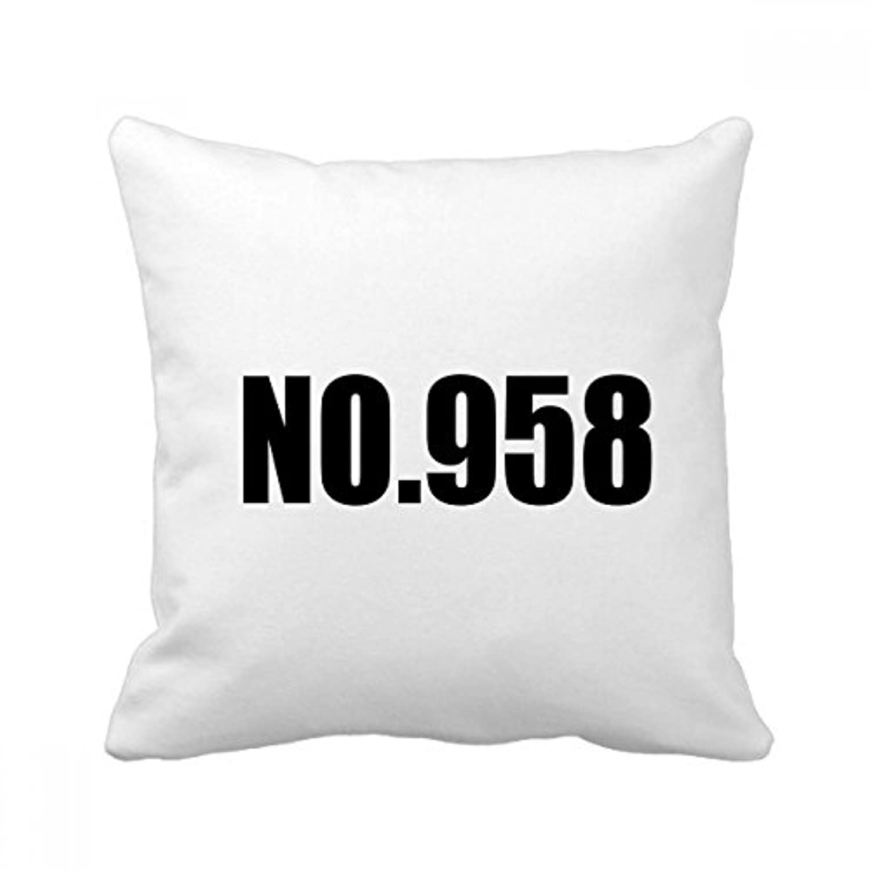 ラッキーno.958数名 スクエアな枕を挿入してクッションカバーの家のソファの装飾贈り物 50cm x 50cm