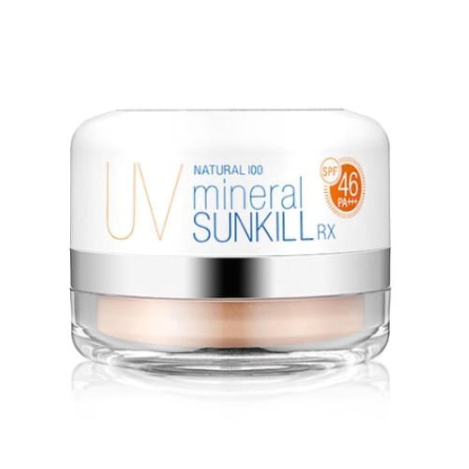 大人ビット段落カトリン[Catrin]Natural 100% Mineral Powder Sunkill RX Natural 100 Mineral Sunkill RX UV Powder ナチュラル100ミネラルソンキルRX...