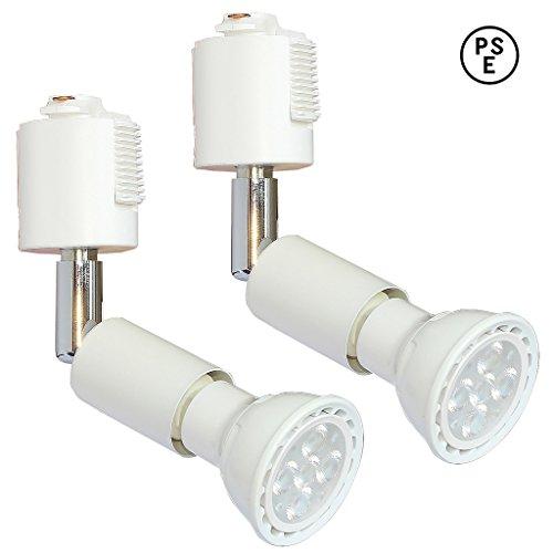 RoomClip商品情報 - SH ライティングバー用スポットライト PSE認証済 電球付き E11 ホワイト 2個セット 昼白色 SH-RLE11-5W-5000K