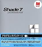 Shade 7 professional for MacOS X アカデミックパッケージ
