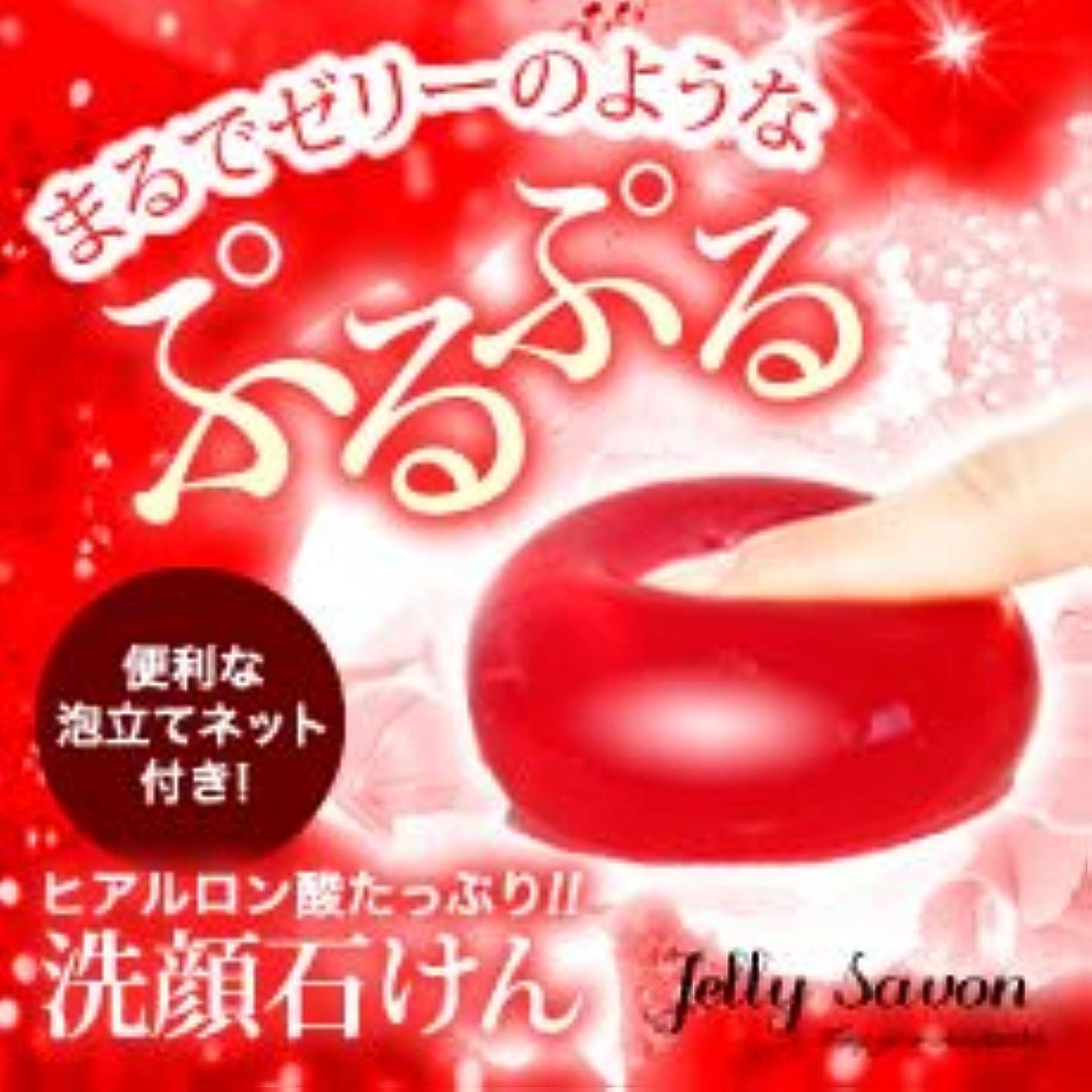 Jelly Savon(ジェリーサボン)
