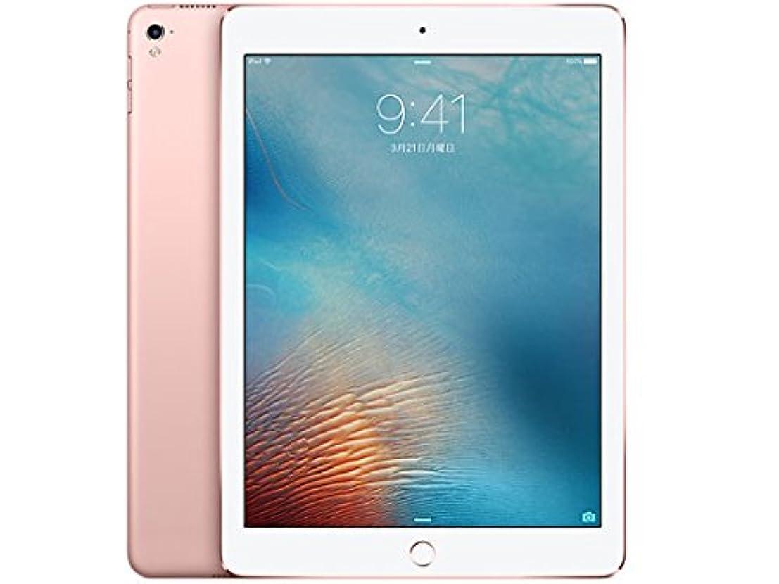 アミューズキャンバス怒っている【docomo】iPad Pro 9.7 Wi-Fi+Cell 32GB ローズゴールド☆MLYJ2J/A