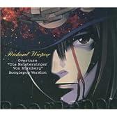 ブギーポップは笑わない ― Boogiepop Phantom  /  ワーグナー,ニュルンベルクのマイスタージンガー第1幕への前奏曲(ブギーポップ・ヴァージョン)