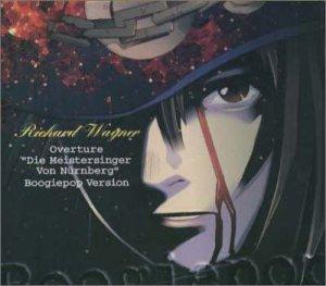 ブギーポップは笑わない ― Boogiepop Phantom  /  ワーグナー,ニュルンベルクのマイスタージンガー第1幕への前奏曲(ブギーポップ・ヴァージョン) / TVサントラ