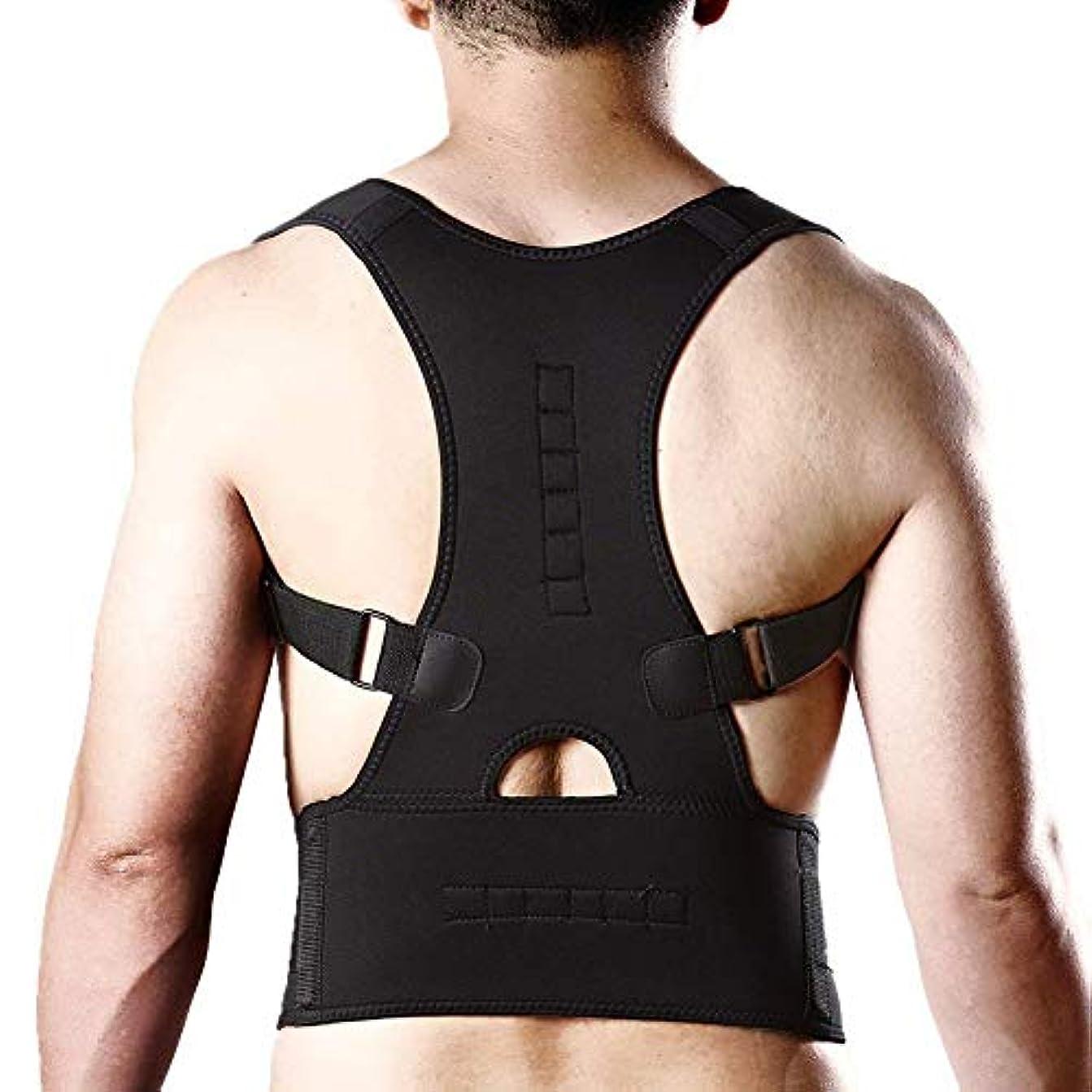 男性と女性用の黒姿勢矯正器、調整可能な背もたれ、首、背中、肩の痛みを和らげる (Color : Black, Size : L)