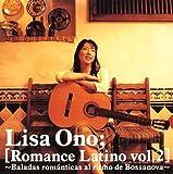 Romance Latino(2) 画像