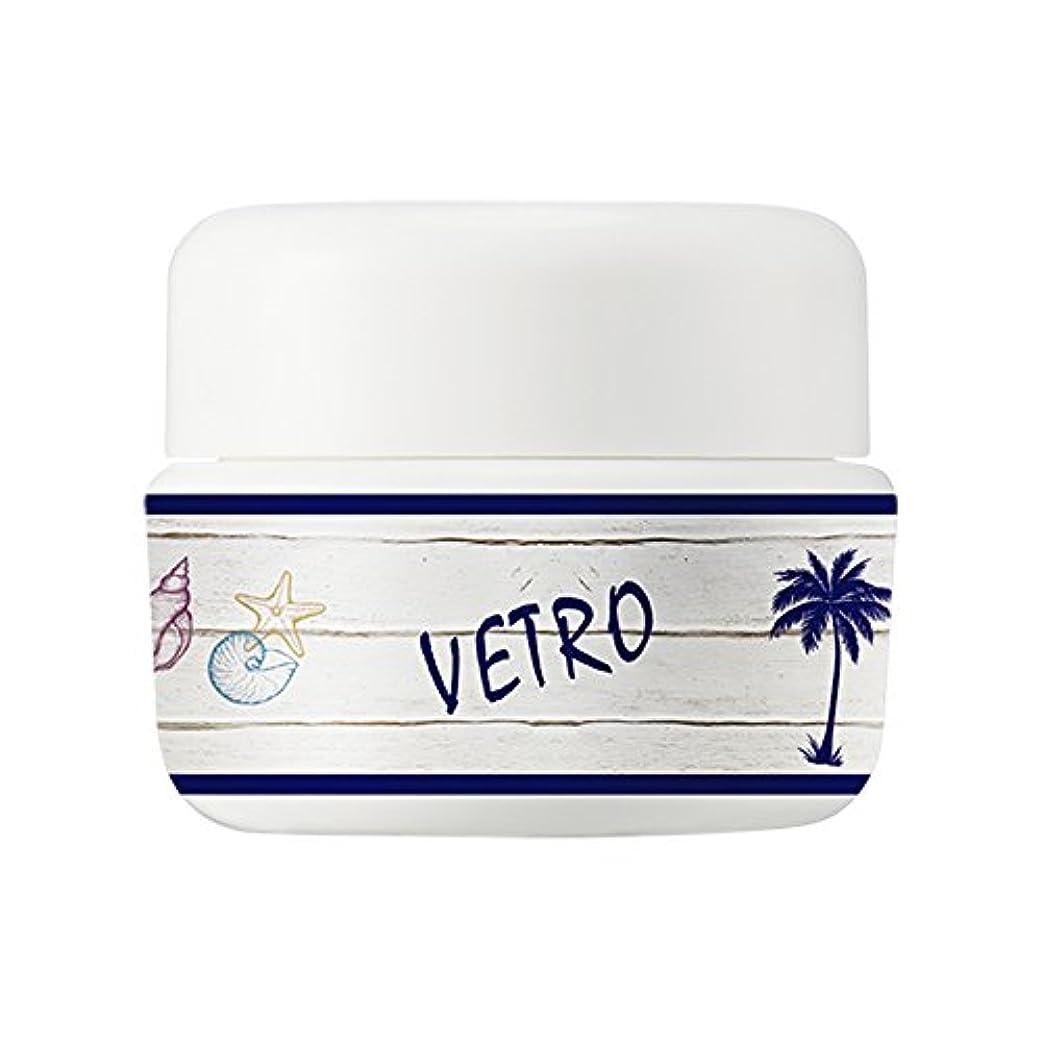 カウボーイシステム飢VETRO カラージェル VL366 サンゴストーン 5ml UV/LED対応 ソークオフジェル
