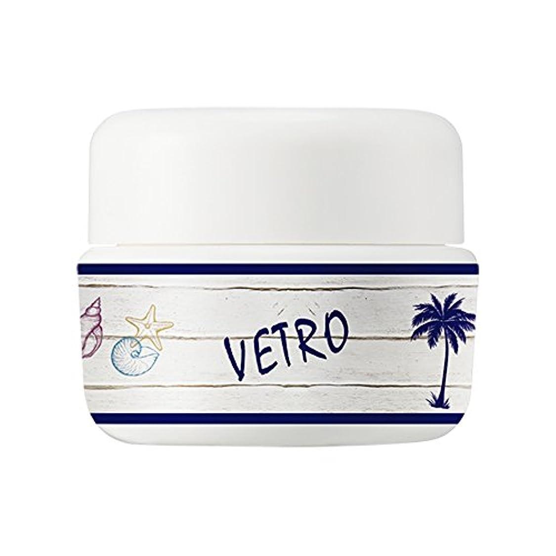 法王いちゃつく消毒するVETRO カラージェル VL366 サンゴストーン 5ml UV/LED対応 ソークオフジェル