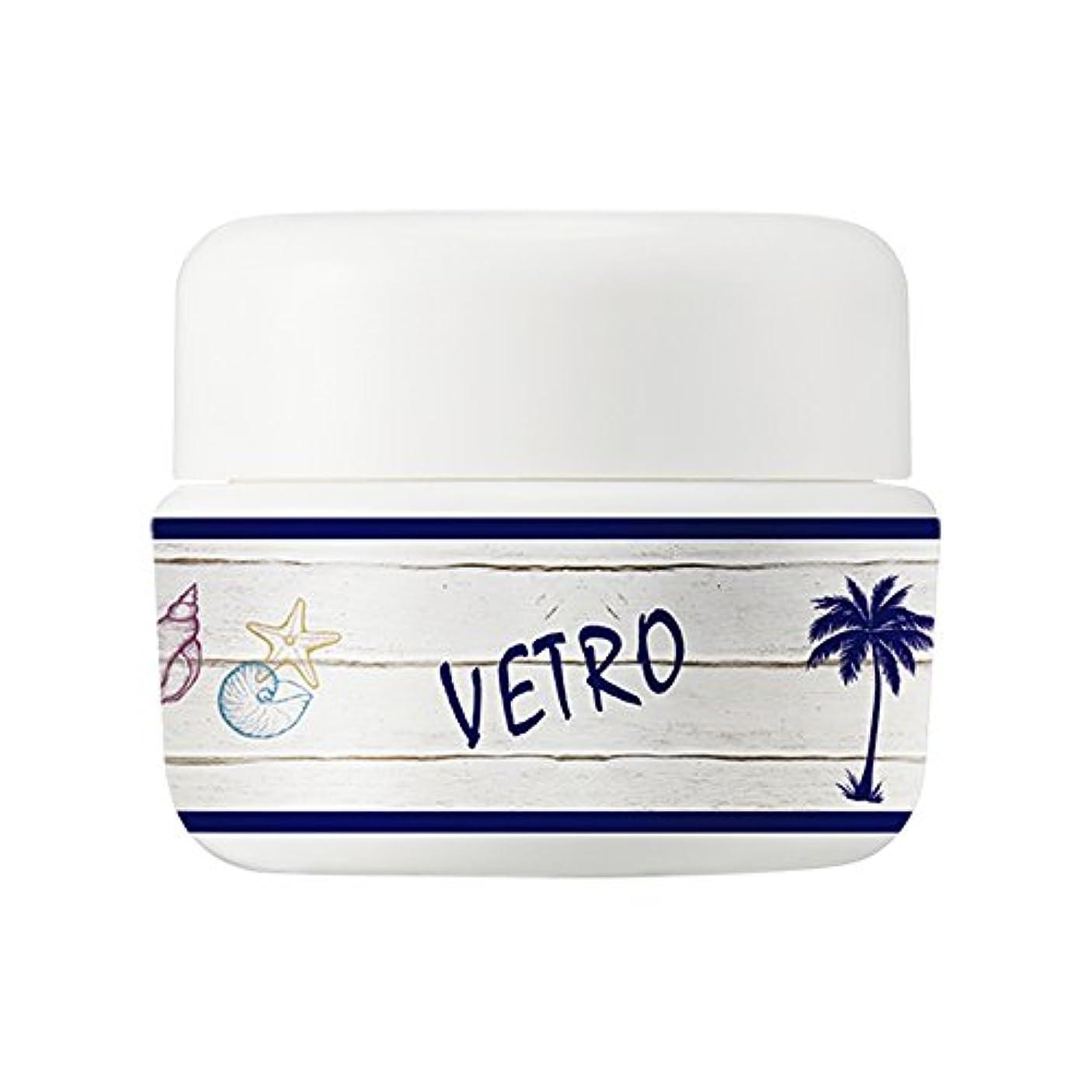 レビュアー確保する司法VETRO カラージェル VL366 サンゴストーン 5ml UV/LED対応 ソークオフジェル