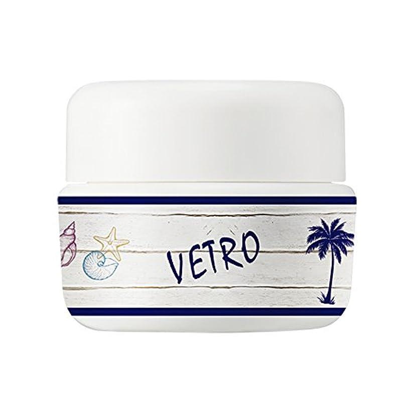 健康教育学湿度VETRO カラージェル VL366 サンゴストーン 5ml UV/LED対応 ソークオフジェル