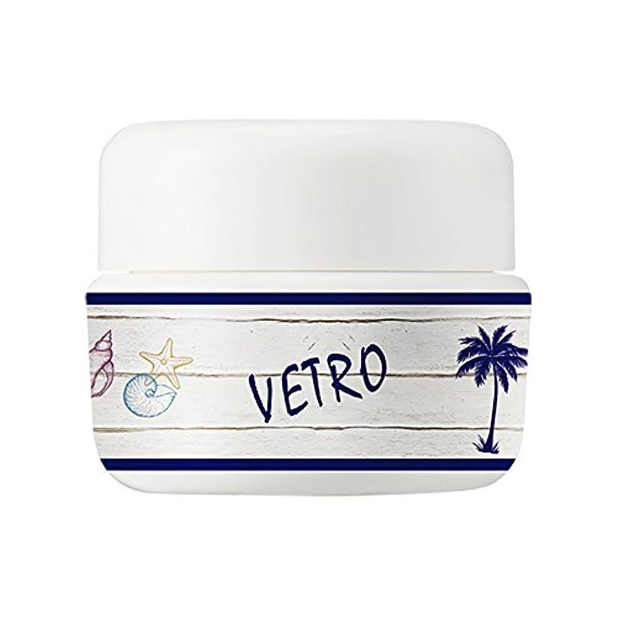 呼吸資料水陸両用VETRO カラージェル VL366 サンゴストーン 5ml UV/LED対応 ソークオフジェル
