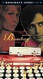 Bombay Talkie [VHS] [Import]