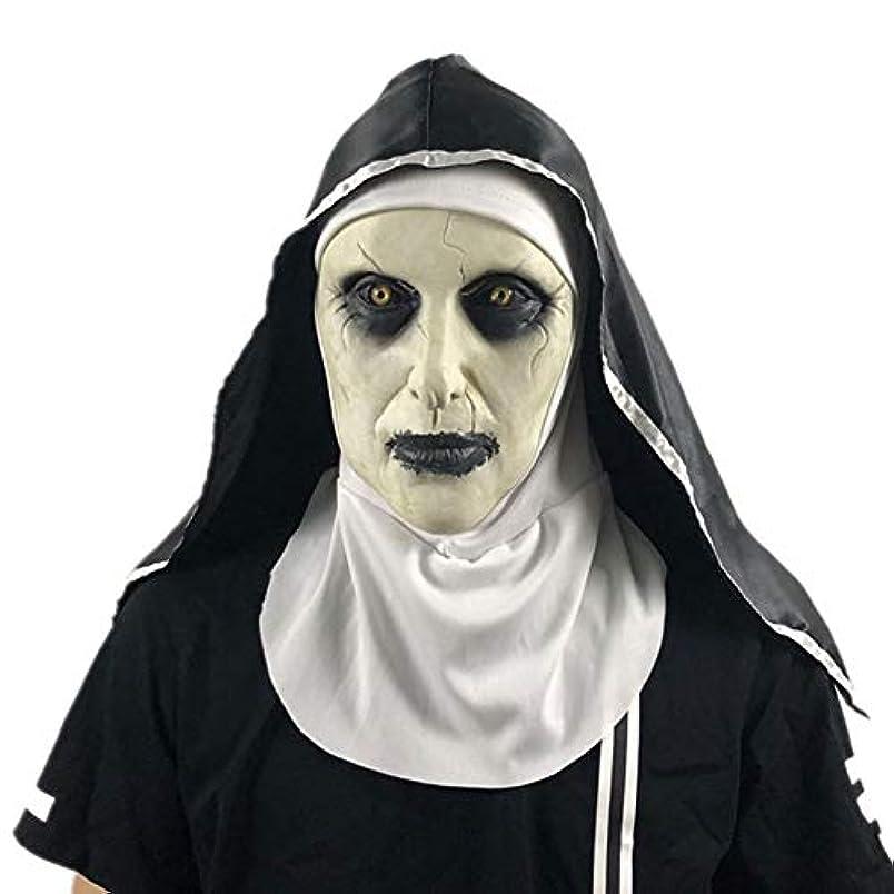 デコラティブ禁止する精神ハロウィーンマスク、顔をしかめるラテックスマスク、テーマパーティー、コスチュームボール、カーニバル、ハロウィーン、レイブパーティー、仮面舞踏会などに適しています。