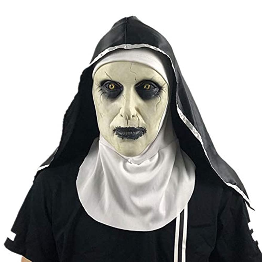 真実に反動社会学ハロウィーンマスク、顔をしかめるラテックスマスク、テーマパーティー、コスチュームボール、カーニバル、ハロウィーン、レイブパーティー、仮面舞踏会などに適しています。