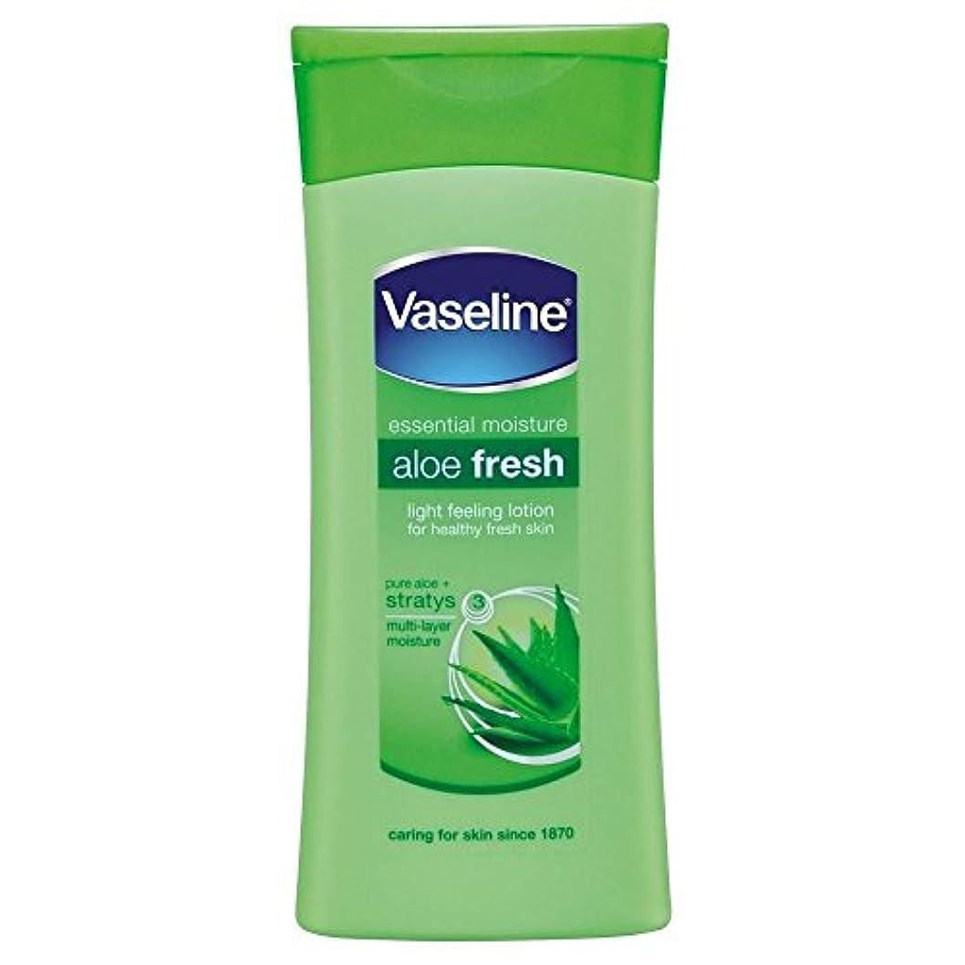 一元化するレンディション豚肉Vaseline Intensive Care Aloe Fresh Body Lotion (200ml) ワセリン集中治療アロエフレッシュボディローション( 200ミリリットル)