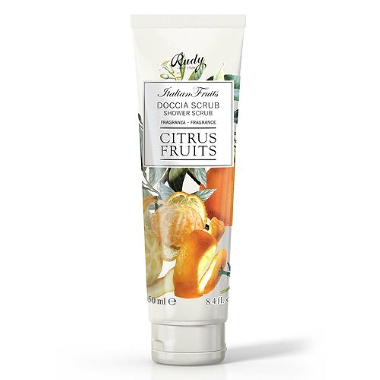 ポーチ鼻進捗RUDY Italian Fruits Series ルディ イタリアンフルーツ Shower Scrub シャワースクラブ Citrus Fruits