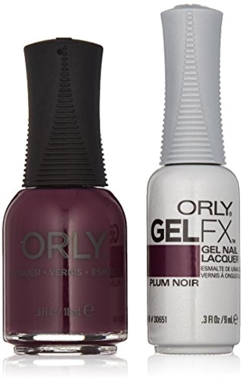 ピース書店誠実さOrly Lacquer + Gel FX - Perfect Pair Matching DUO Kit - Plum Noir