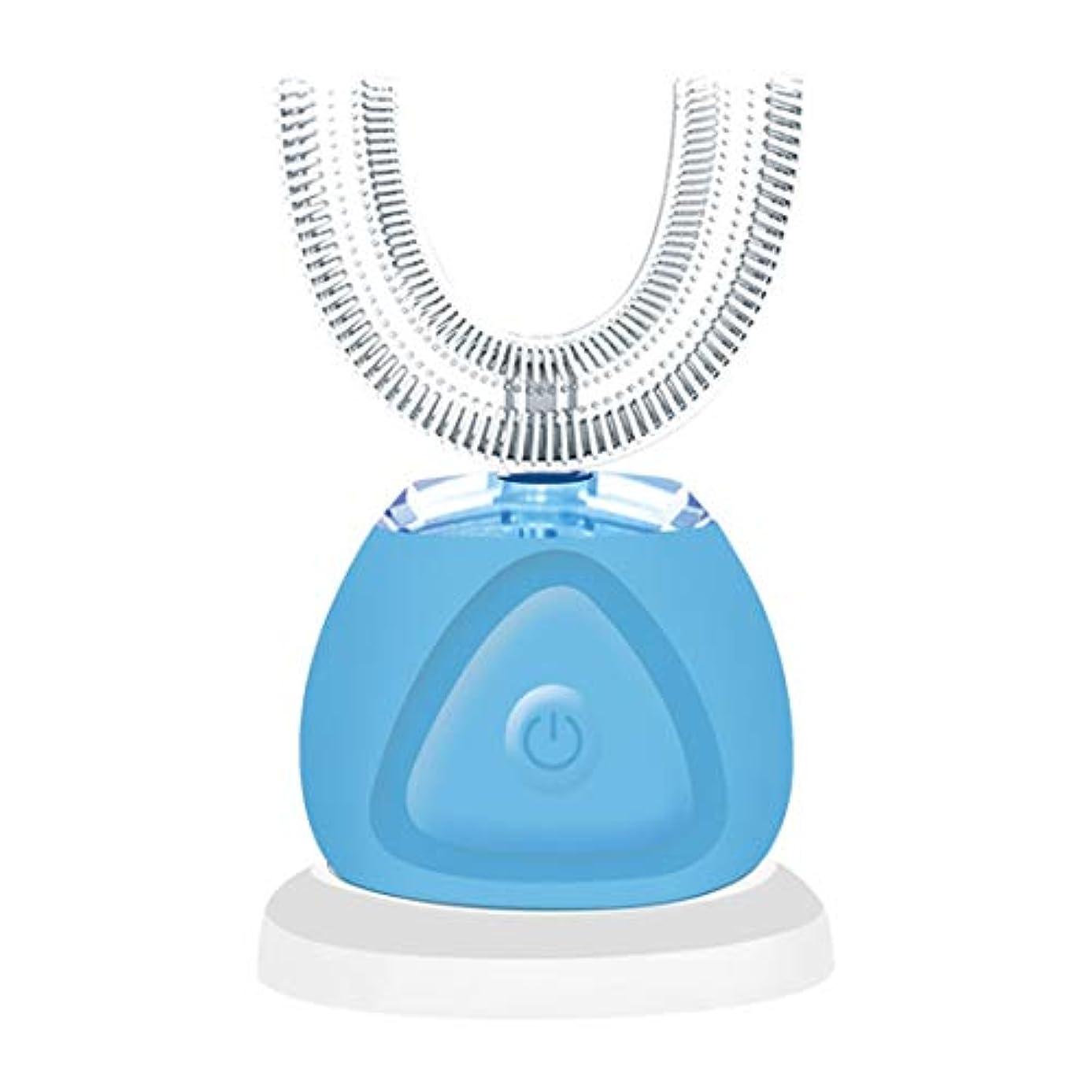 影のあるビヨン副詞【MarzBb】電動シリコン歯ブラシ 超音波 柔らかい防水 音波振動歯ブラシ 360°U型 ワイヤレス充電 3モード ン歯ブラシ 電動歯ブラシ U字型電動歯ブラシ (Color : Light blue)