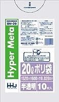 【お買得】HHJ 業務用ポリ袋 20L 半透明 0.020mm 1200枚 10枚×120冊入 BM29