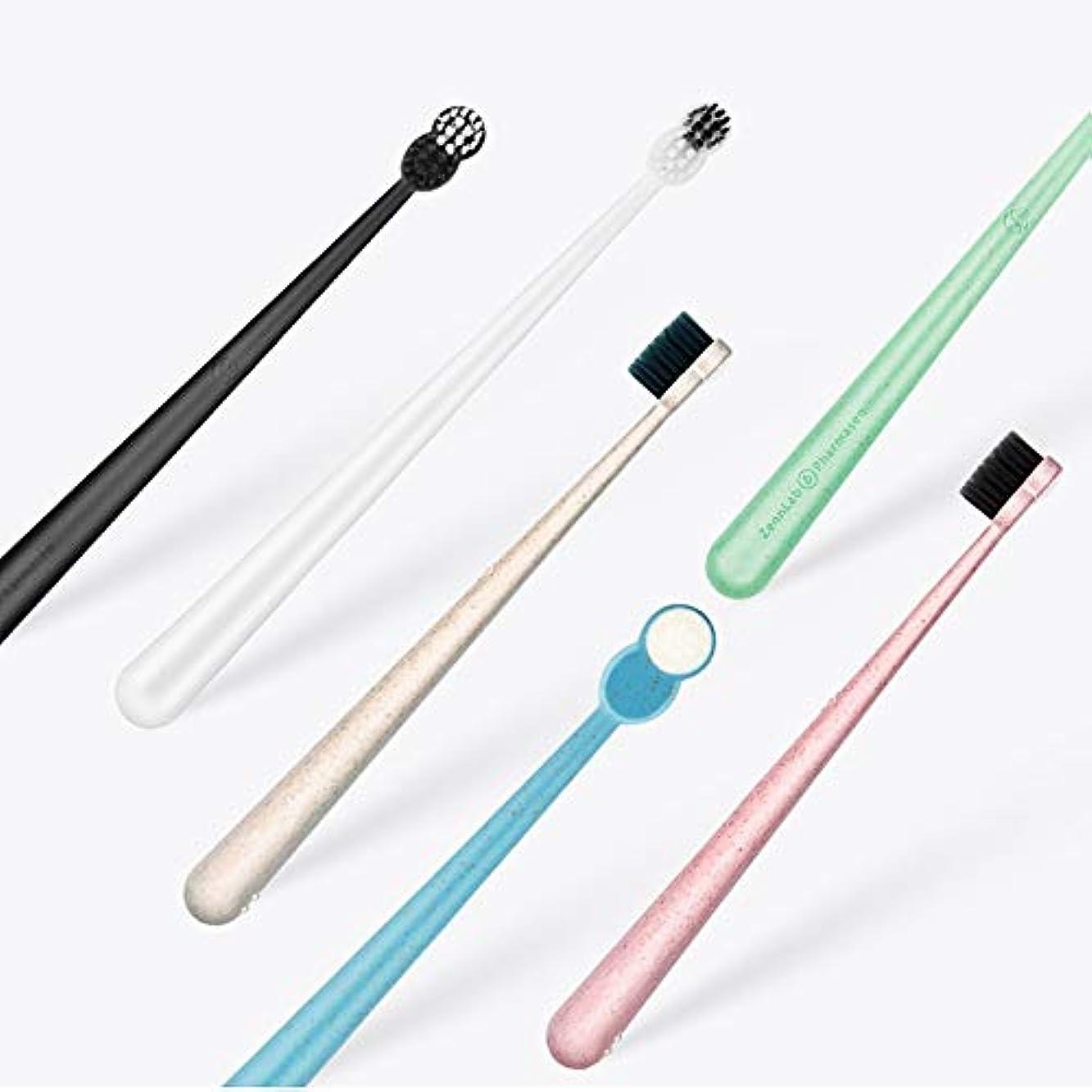 歯ブラシ 新竹炭歯ブラシ、大人バルク歯ブラシ、8ワード小さなブラシヘッド歯ブラシ - 6パック HL (サイズ : 12 packs)