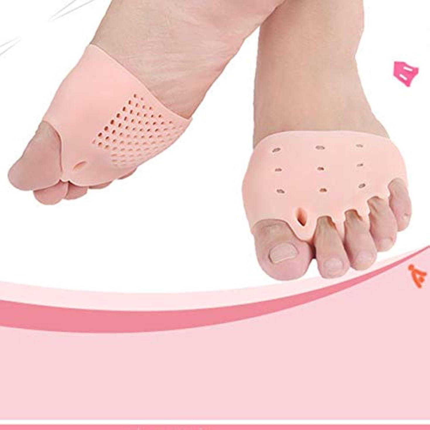 裏切り者番目冷凍庫SEBS Silicone Toe Separator Honeycomb Forefoot Cushion Pad with 5 Loops Thumb Valgus Corretcor Toe Bracer Foot...