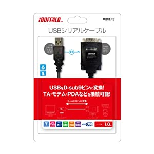 iBUFFALO USBシリアルケーブル(USBtypeA to D-sub9ピン)1.0m ブラックスケルトン BSUSRC0610BS