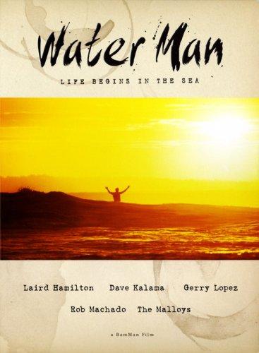 ウォーターマン [DVD]