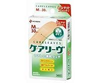 救急絆ケアリーブ CL30M ( 1箱(30枚入)
