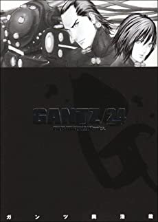 GANTZ 24 (ヤングジャンプコミックス)