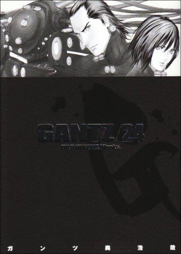 GANTZ 24 (ヤングジャンプコミックス)の詳細を見る