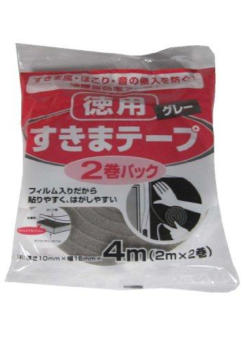 ニトムズ すきまテープ 2巻パック E022 10mm×15mm×2M