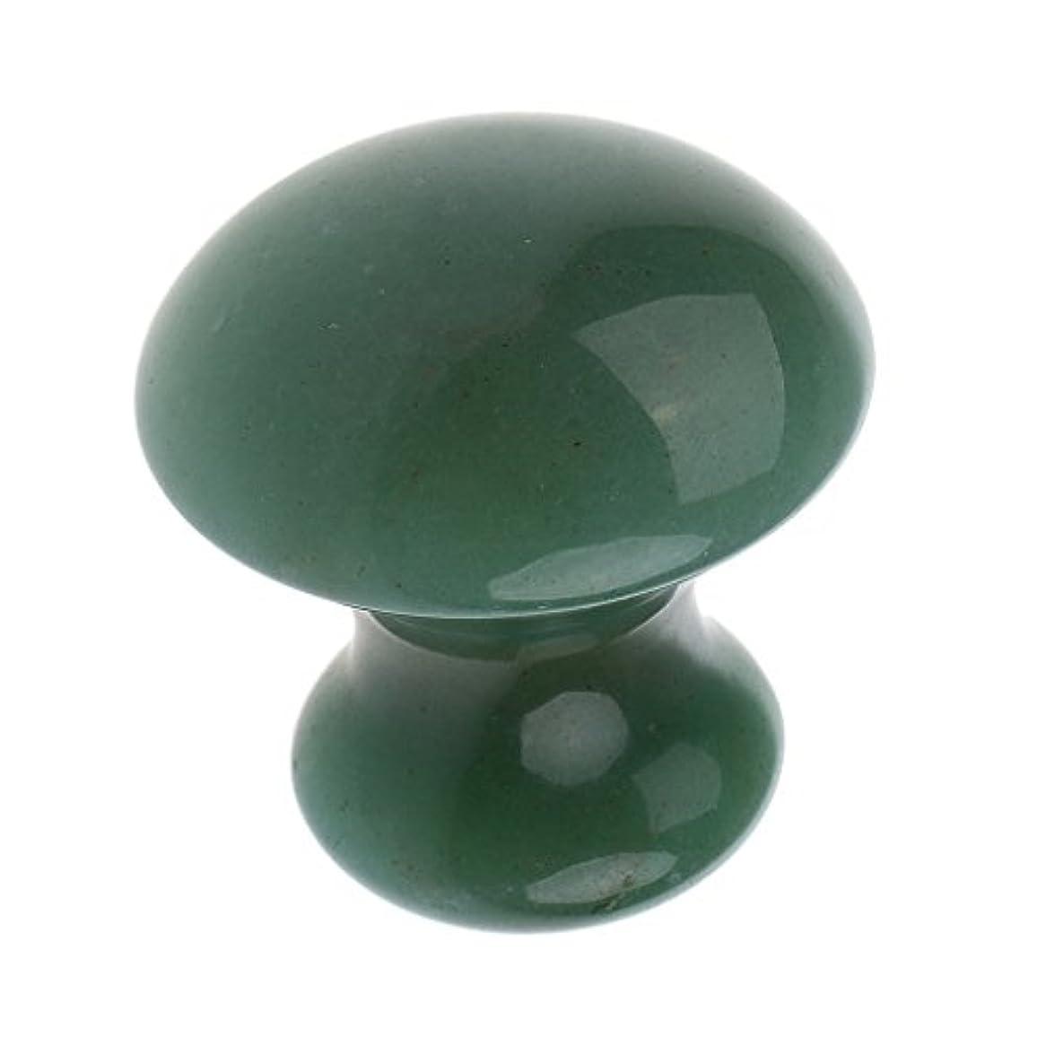 報奨金電卓小切手sharprepublic Gua Shaスクレイピングマッサージツール、SPA鍼治療のトリガーポイントリラックス-キノコ形の天然石Guashaボード - 緑
