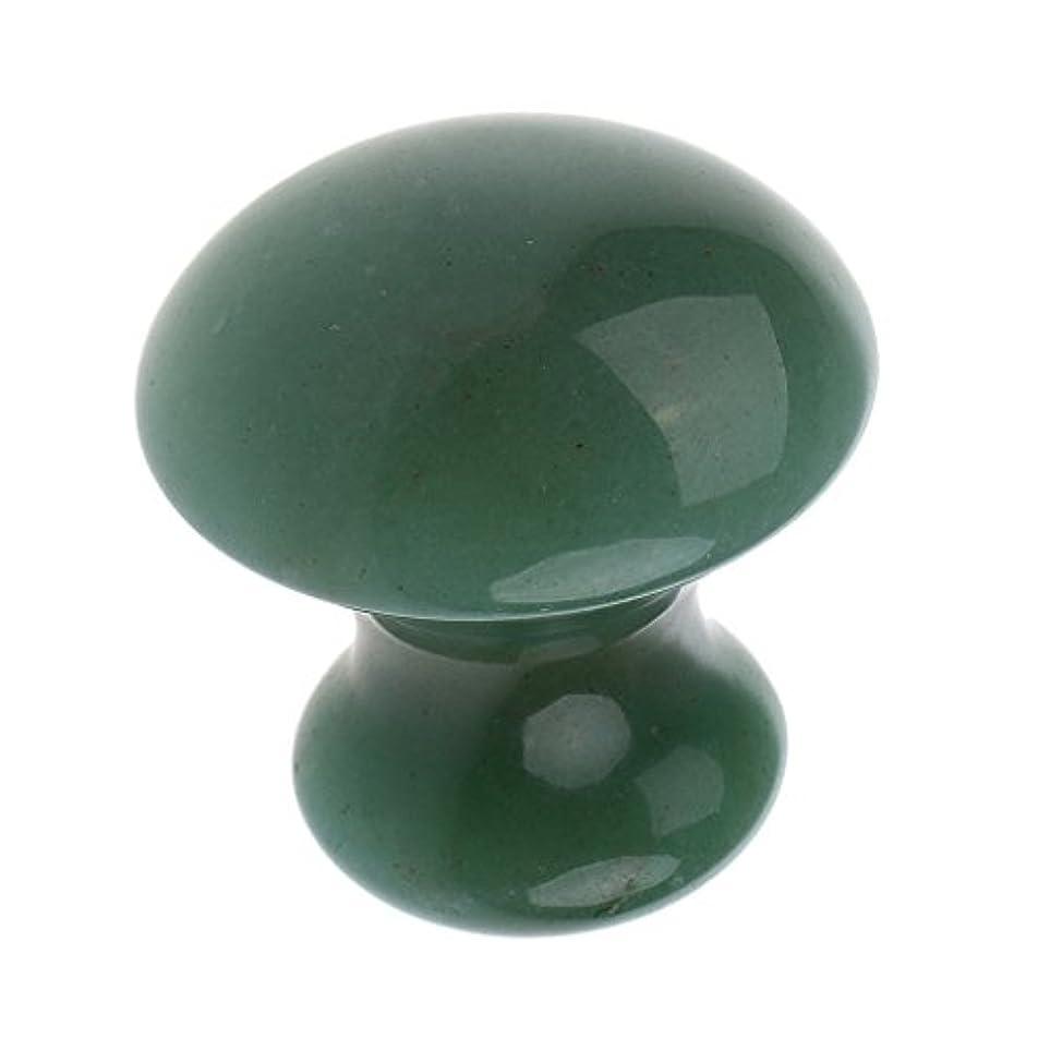オートメーション検出前置詞マッサージストーン マッシュルーム マッサージ石 マッサージ 美容院 スパ SPA 2色選べる - 緑