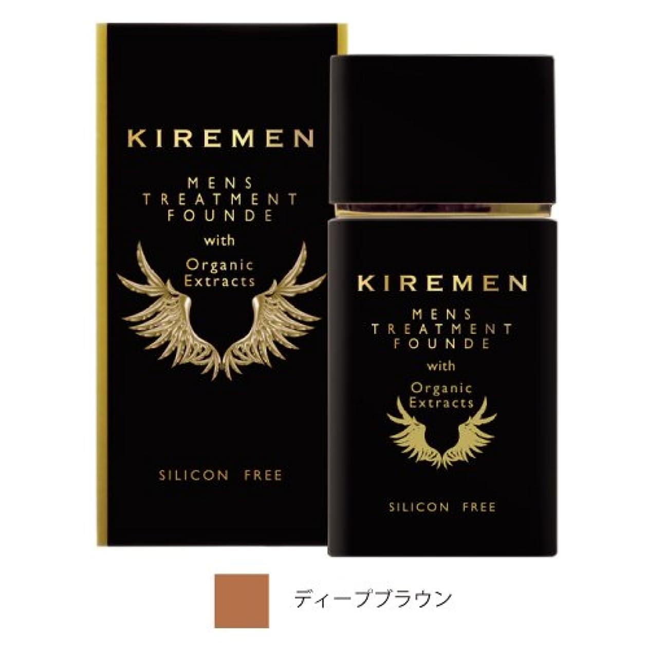 リーフレット不信虫を数えるキレメン KIREMEN メンズファンデーション (ディープブラウン)