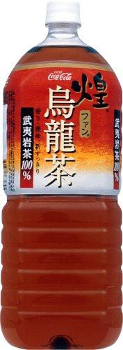 日本コカ・コーラ『煌(ファン)烏龍茶』