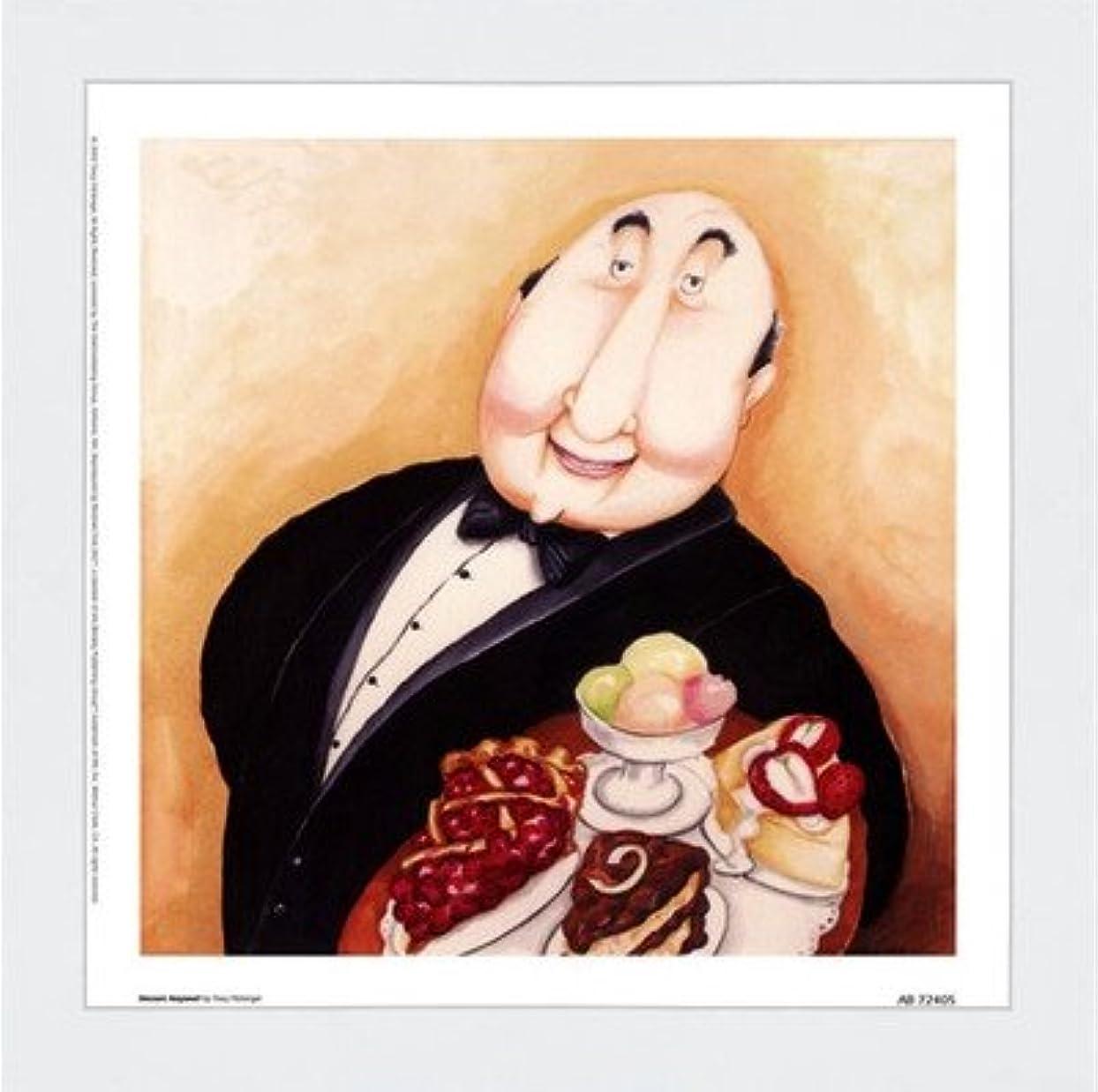 ワインスリットロボットデザートAnyone by Tracy Flickinger – 9 x 9インチ – アートプリントポスター LE_468077-F8989-9x9