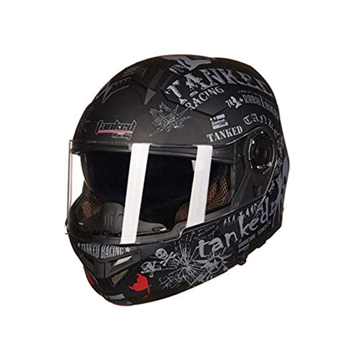 残忍なアンカーカリキュラムETH オートバイヘルメットメンズダブルレンズフルカバーオープンフェイスヘルメット電動オートバイヘルメット - 黒と白 - 文字 保護 (Size : XXL)