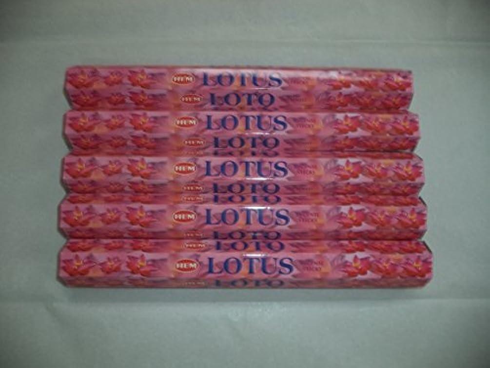咳花輪任命するHemロータス100 Incense Sticks ( 5 x 20スティックパック)