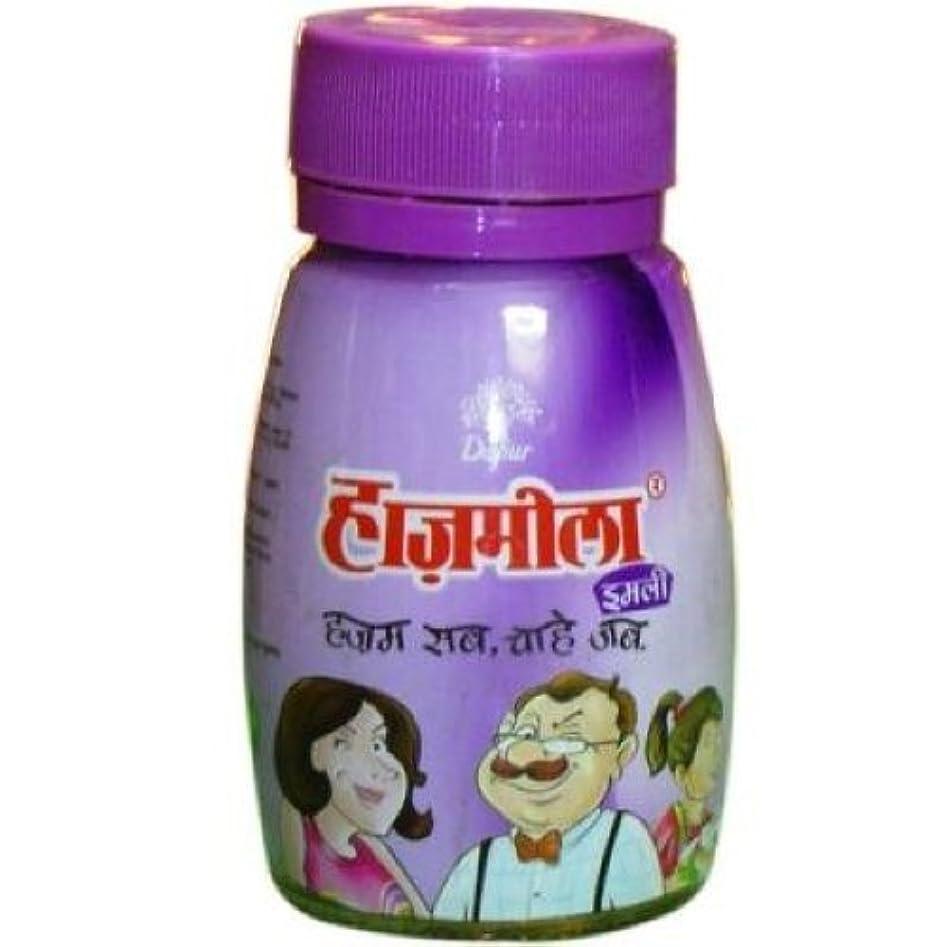植物の必要としている紫のDabur Hajmola Imli 130 Tablets by Dabur [並行輸入品]