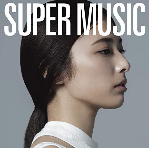 SUPER MUSIC (通常盤)