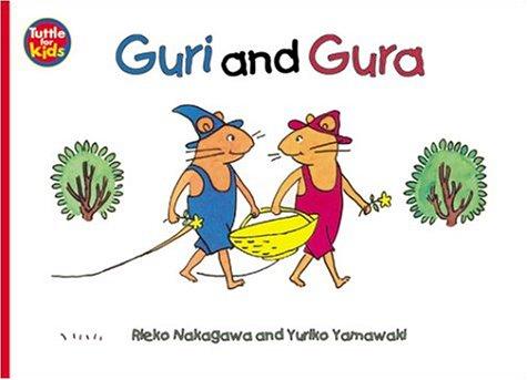 Guri and Gura (Tuttle for kids)の詳細を見る