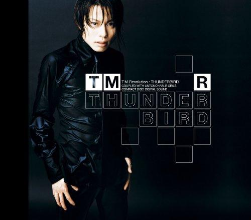 【T.M.Revolution人気曲おすすめランキングベスト10】カラオケで盛り上がる!隠れた名曲もの画像