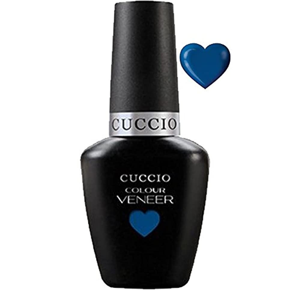 意味する軽眉Cuccio Colour Veneer LED/UV Gel Polish - Got the Navy Blues - 0.43oz / 13ml