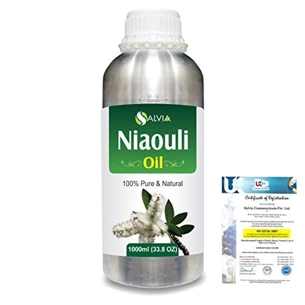 楽しませるいいね不透明なNiaouli (Melaleuca Viridiflora) 100% Natural Pure Essential Oil 1000ml/33.8fl.oz.