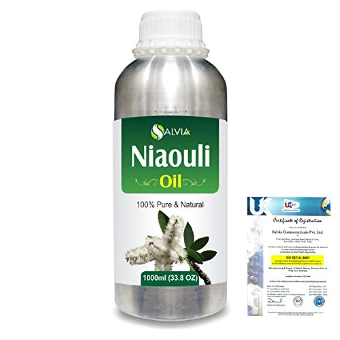 ありがたい肉の大きいNiaouli (Melaleuca Viridiflora) 100% Natural Pure Essential Oil 1000ml/33.8fl.oz.