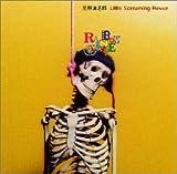 Rainbow Cafe 画像