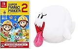 スーパーマリオメーカー 2 はじめてのオンラインセット -Switch+ぬいぐるみ テレサS (【Amazon.co.jp限定】オリジナルPVCペンケース 同梱)