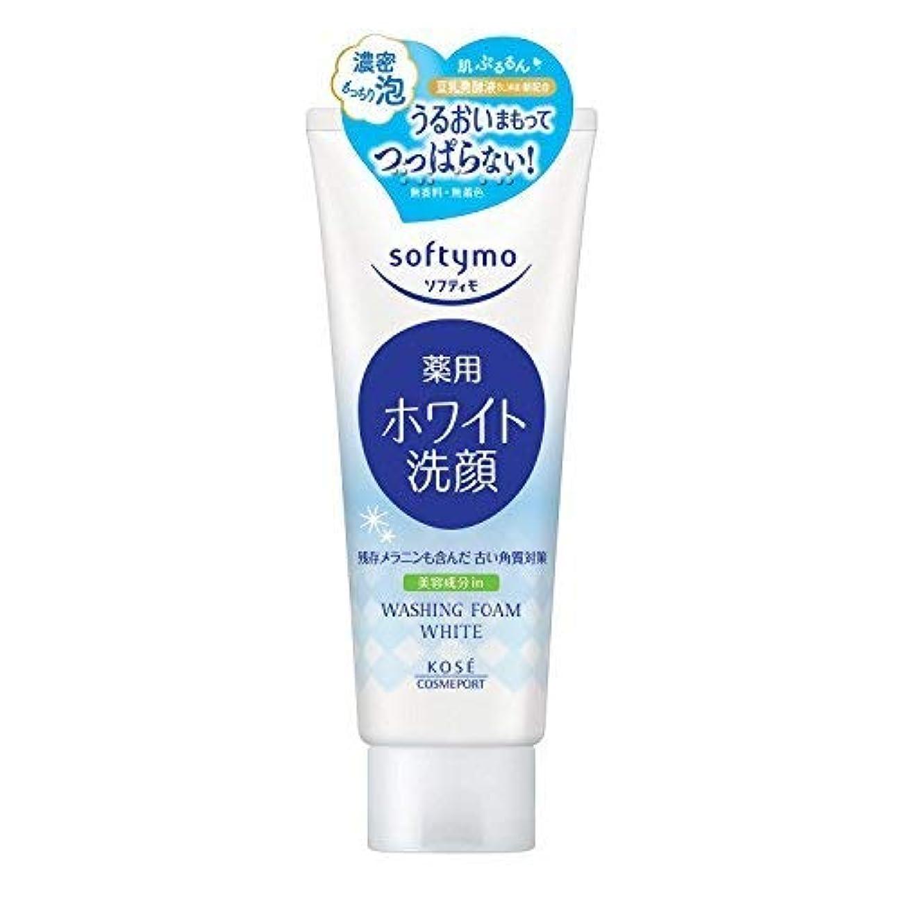 フルーツ野菜コークス未亡人ソフティモ薬用洗顔フォーム(ホワイト) × 3個セット