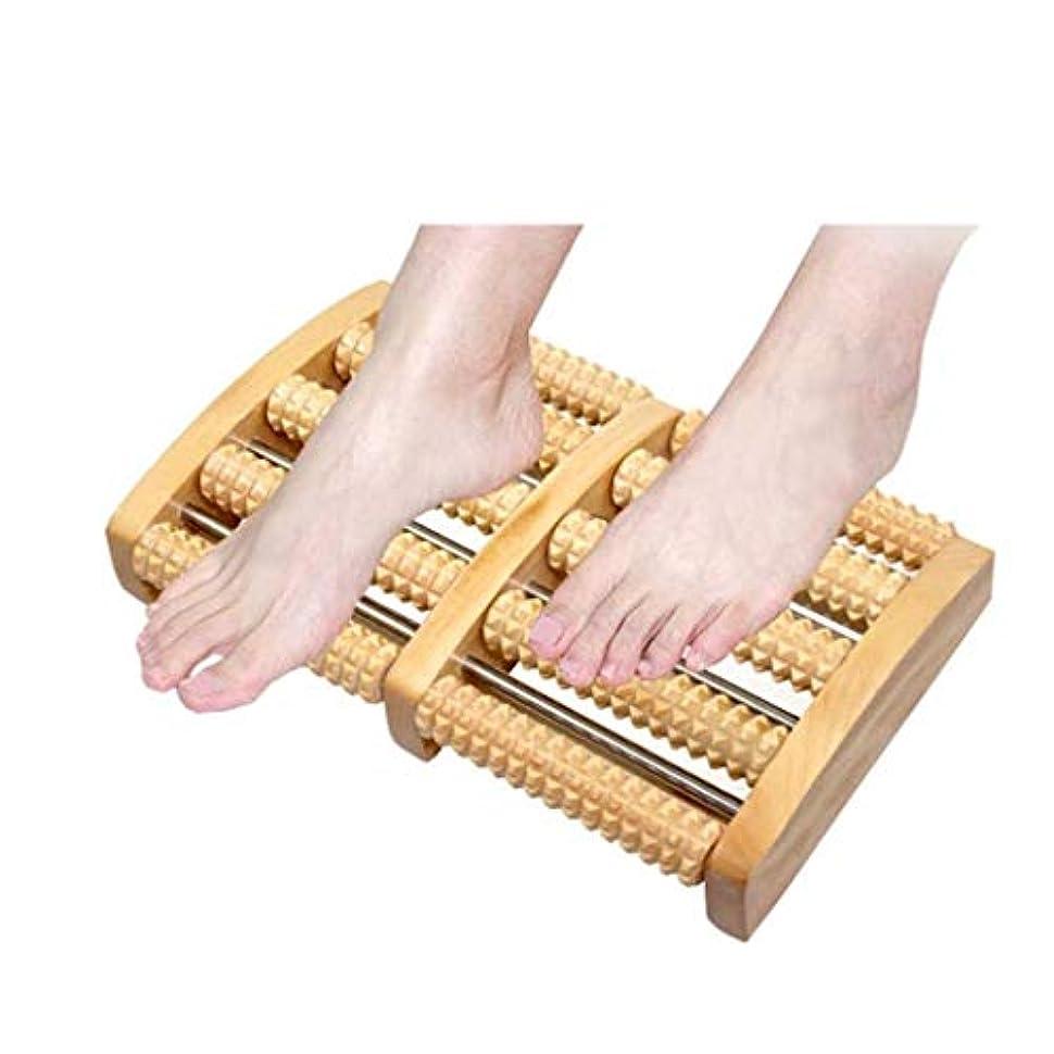 フットマッサージ、木製フットマッサージローラー-足底筋膜炎、かかと、アーチの痛みを和らげます-指圧マッサージでストレスを緩和 (Color : A)