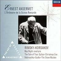 リムスキー=コルサコフ: 歌劇「五月の夜」序曲